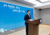 민선 1기 충청남도 체육회장 선거 박만순 전 볼링협회장 출마