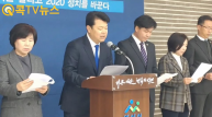 복기왕 전 청와대 정무비서관 아산(갑)출마 공식선언