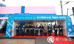 충남 천안역 광장 일원 전국최초 '도시재생 어울림센터' 착공