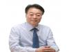 더불어민주당 21대 총선이규희 의원 불출마 선언