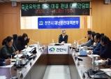 천안시와  대학 , 유학생 관리위한  간담회개최