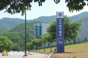 임대료 감면 혜택, '착한 임대인 운동'에 호서대학교 동참