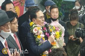 천안시장 보궐선거, 미래통합당 박상돈 당선