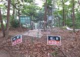 천안 일봉산 토지주 등 민간공원개발 주민투표 직권상정 반발