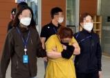 '가방 감금 학대' 9살 아이 추모 움직임...경찰 아동학대치사 혐의 구속