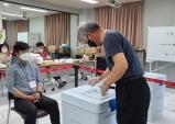 천안 일봉공원 찬반 사전주민투표 3.76%