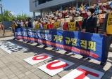 천안 일봉산 주민투표 갈등심화