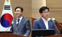 천안시의회, 황천순 의장.정도희 부의장 선출