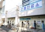 천안시, 상주 BTJ열방센터 관련 12명 중 3명 확진