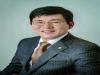 박만순 바르게살기운동충남협의회장 연임