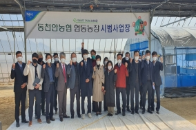 동천안농협, 청년 협동농장 구축나서