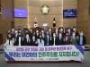 """천안시의회 """"미얀마 군부 쿠데타 절대반대"""""""