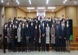 천안농협, 장학금 전달