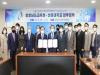 선문대, 충남교육청과 'AI·SW 인재' 발굴 협약