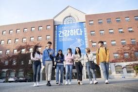 순천향대 '건강·웰빙'분야 세계대학 영향력 평가 국내 1위