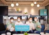 아산시 '일회용 배달용기' 전문 재활용 추진