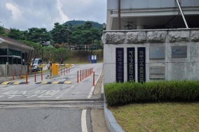 '확진자 급증 비상' 생활치료센터 천안 2곳·아산 1곳 운영