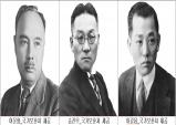 일장기 말소기사사건 주역  '여운형·송진우·이길용' 8월의 독립운동가 선정