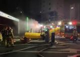 경찰, '담뱃불에 의한 화재 발생' 사실무근, 현장 감식 진행