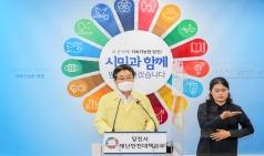 """김홍장 당진시장 """"금속노조 현대제철 집회 취소 요청"""""""