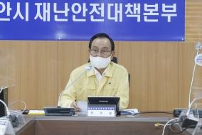 """박상돈 천안시장, 코로나19 확진자 급증 """"잠시 멈춤""""실시"""