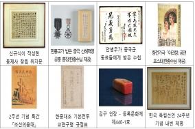 독립기념관, 광복절 특별기획전 개최
