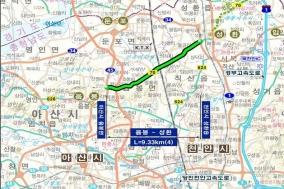 아산시, 국도39호(유곡~역촌), 국지도70호선(음봉~성환) 확·포장사업 추진